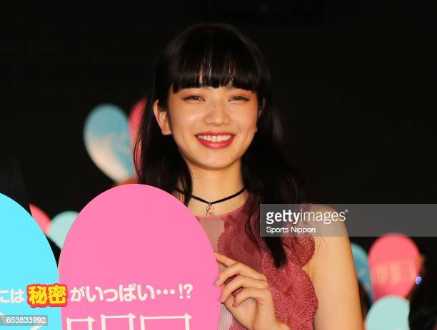 Model/Actress Nana Komatsu attends preview screening of film 'Tomorrow I Will Date With Yesterday's You' on December 11 2016 in Tokyo Japan