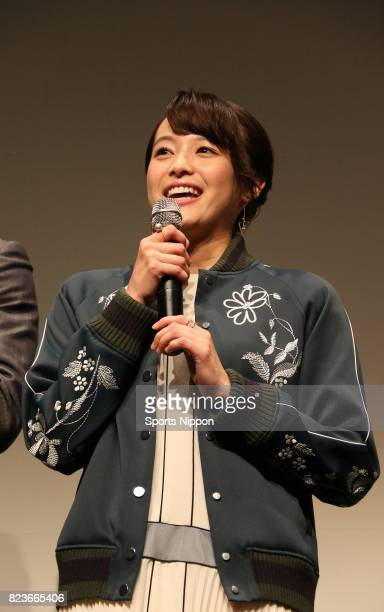 Model/Actress Nana Seino attends preview screening of film 'Happy Marriage' on June 18 2016 in Tokyo Japan