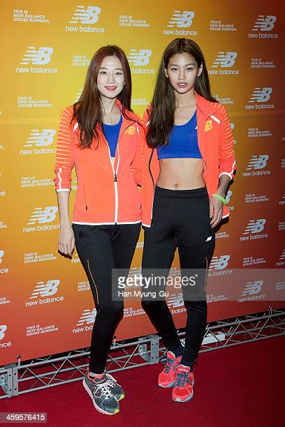 Models Lee SongYi and Chung HoYeon attend 'New Balance' House Running at aA Design Museum on December 27 2013 in Seoul South Korea