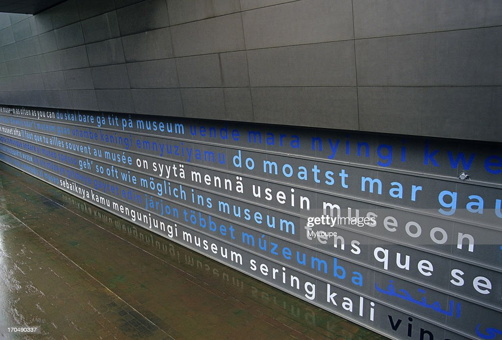 Modern Architecture of the Van Gogh Museum in Amsterdam Netherlands