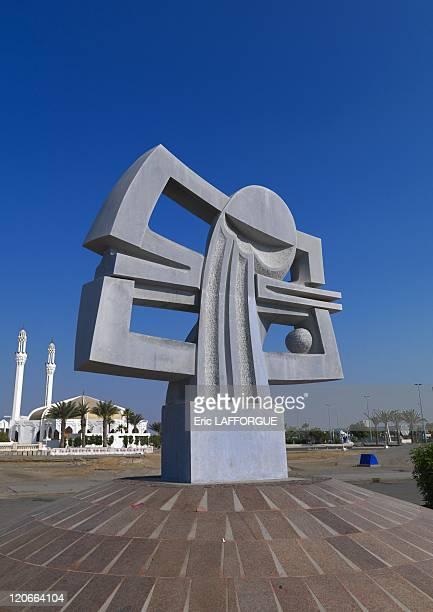 Modern art on corniche in Jeddah Saudi Arabia on January 18 2010 Al Hamra Open Air Museum