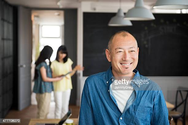 Modern Asian Businesssman Portrait