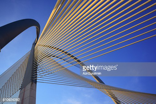 Modern bridge architecture at Putrajaya : Stock Photo