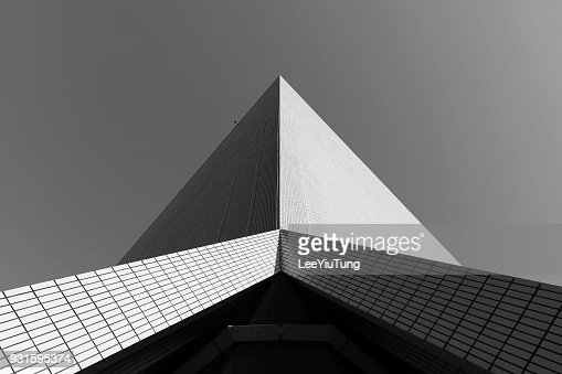 Bâtiment moderne abstrait : Photo