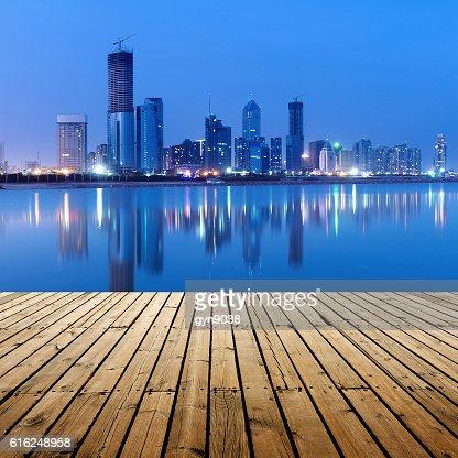 Modern city skyline : Stock Photo