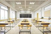 Interior of a modern empty classroom.