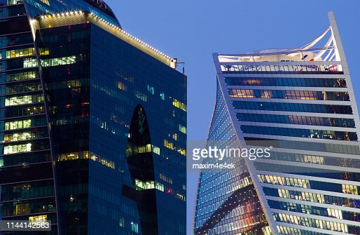 Modern houses in the center of Moscow : Stock Photo