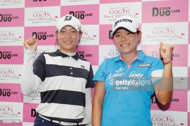 Moeka Nishihata and Minami Katsu of Japan pose for photos after the final round of the Gogin Duo Card Ladies at the Daisen Heigen Golf Club on August...