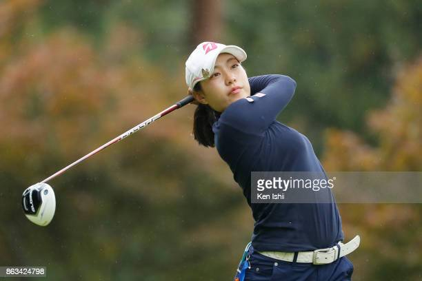 Moeka Nishihata of Japan hits a tee shot on the 11th hole during the final round of the Kyoto Ladies Open at the Joyo Country Club on October 20 2017...