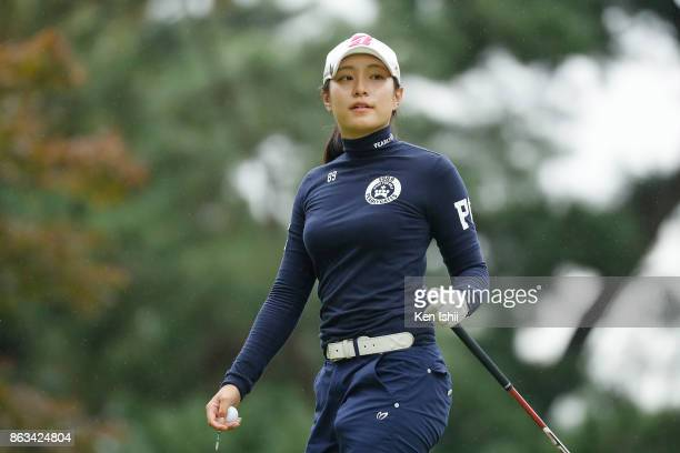 Moeka Nishihata of Japan watches on the 11th hole during the final round of the Kyoto Ladies Open at the Joyo Country Club on October 20 2017 in Joyo...