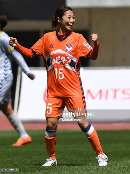 Moeno Sakaguchi of Albirex Nigata celebrates the first goal during the Nadeshiko League match between Albirex Niigata Ladies and INAC Kobe Leonessa...
