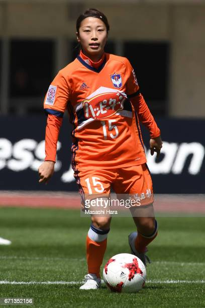 Moeno Sakaguchi of Albirex Nigata in action during the Nadeshiko League match between Albirex Niigata Ladies and INAC Kobe Leonessa at Denka Big Swan...