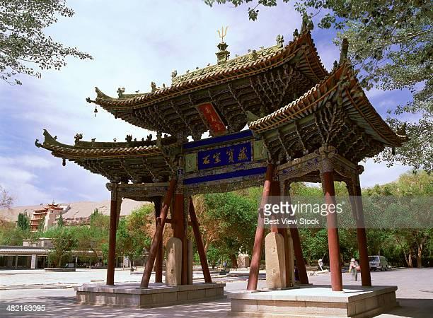 Mogao Grottoes in Dunhuang,Gansu