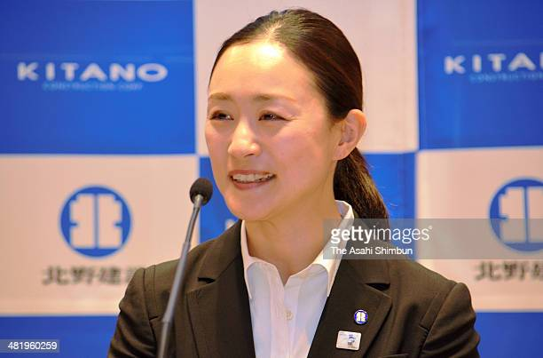 Mogul skiier Aiko Uemura speaks during a press conference on her retirement at Kitano Construction Corp on April 1 2014 in Nagano Japan