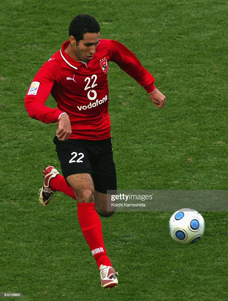Mohamed Abou Tarik of Al Ahly controls the ball during FIFA Club World Cup Japan 2008 match between Al Ahly and Pachuca at the National Stadium on...