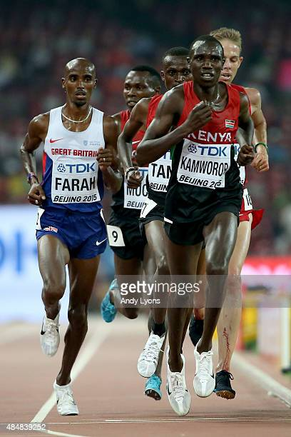 Mohamed Farah of Great Britain and Geoffrey Kipsang Kamworor of Kenya compete in the Men's 10000 metres final during day one of the 15th IAAF World...