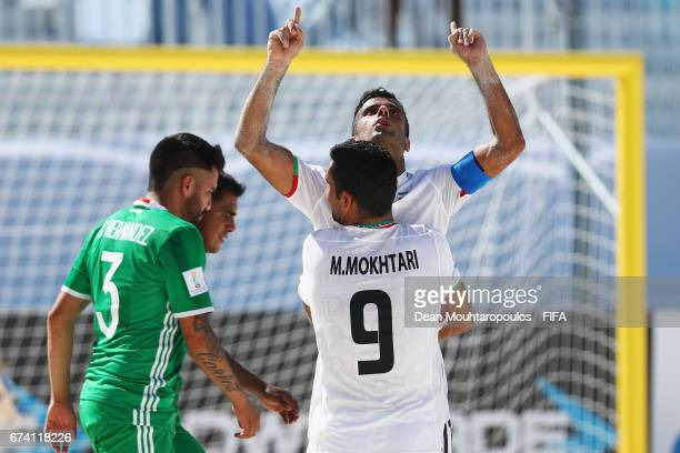 Mohammad Ahmadzadeh of Iran celebrates scoring his teams second goal of the game with team mates during the FIFA Beach Soccer World Cup Bahamas 2017...