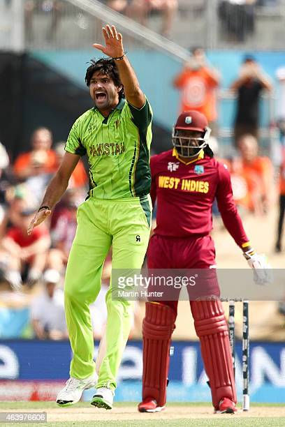 Mohammad Irfan of Pakistan appeals for the wicket of Chris Gayle of West Indies during the 2015 ICC Cricket World Cup match between Pakistan and the...