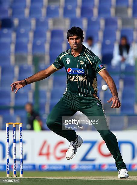 Mohammad Irfan of Pakistan fields the ball during the 4th One Day International match between Pakistan and New Zealand at Sheikh Zayed Stadium on...