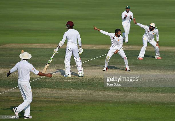 Mohammad Nawaz of Pakistan appeals during Day Four of the Second Test between Pakistan and West Indies at Zayed Cricket Stadium on October 24 2016 in...