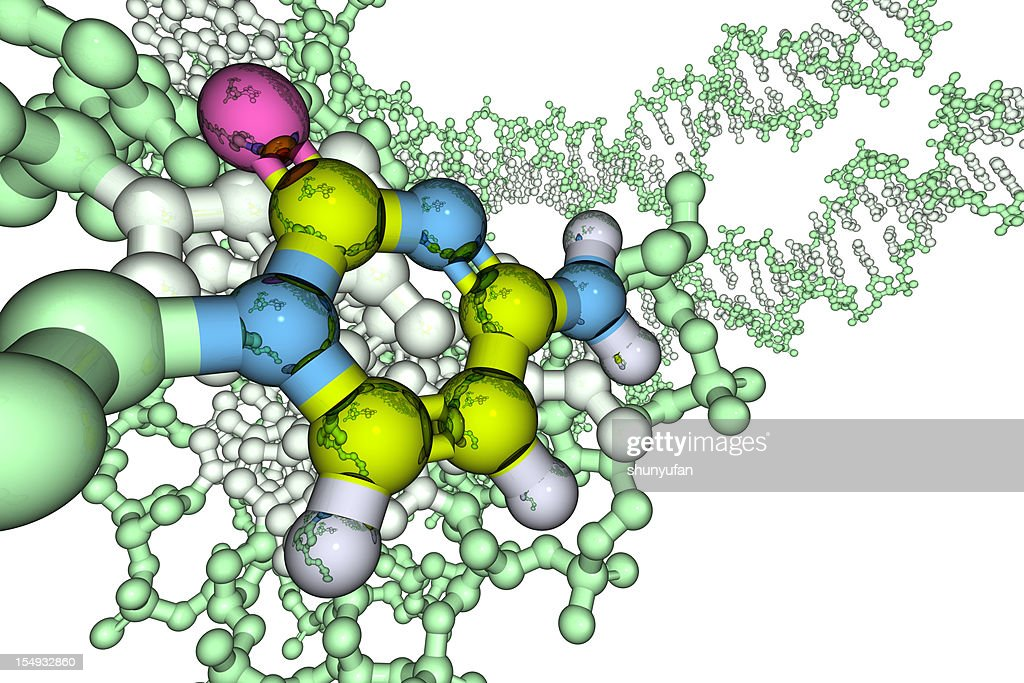 Molecular model of Cytosine : Stock Photo