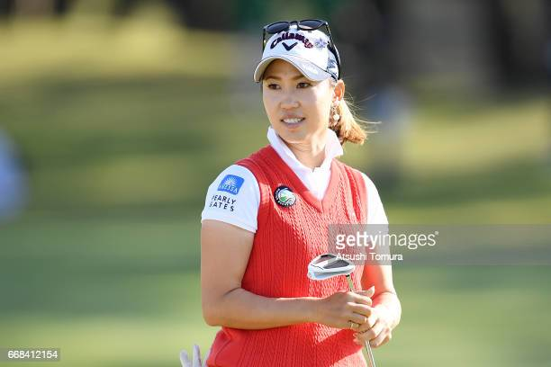 Momoko Ueda of Japan celebrates after making her birdie putt on the 18th hole during the first round of the KKT Cup Vantelin Ladies Open at the...