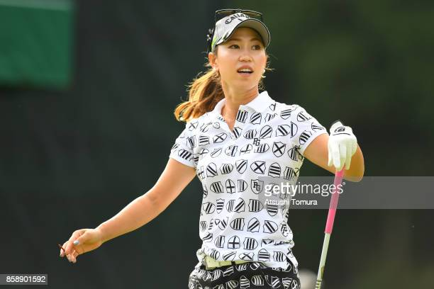 Momoko Ueda of Japan looks on during the final round of Stanley Ladies Golf Tournament at the Tomei Country Club on October 8 2017 in Susono Shizuoka...