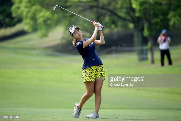 Momoko Ueda of Japan plays a second shot on the 18th hole during the final round of the Chukyo Television Bridgestone Ladies Open at the Chukyo Golf...