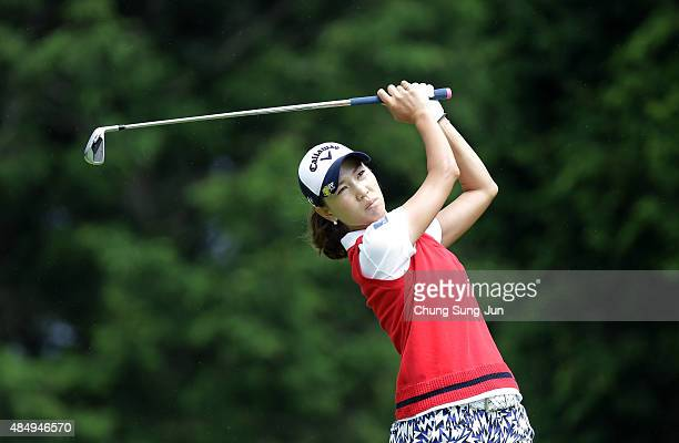 Momoko Ueda of Japan plays a tee shot on the fifth hole during the third round of the CAT Ladies Golf Tournament HAKONE JAPAN 2015 at the Daihakone...