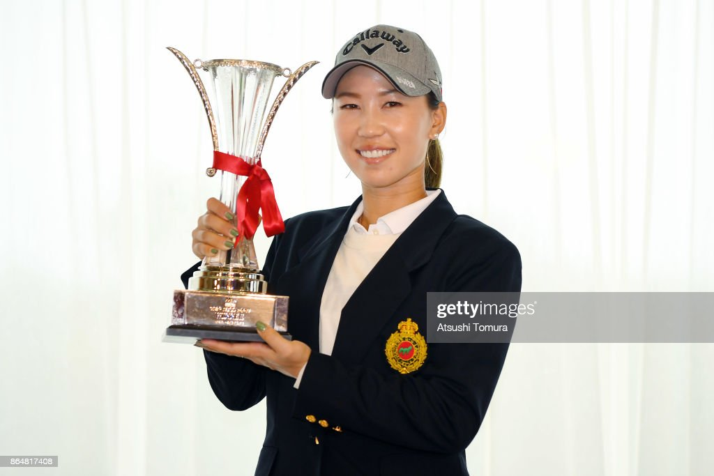 Nobuta Group Masters GC Ladies - Final Round