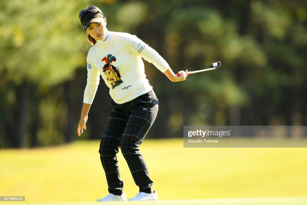 LPGA Tour Championship Ricoh Cup 2017 - Round One