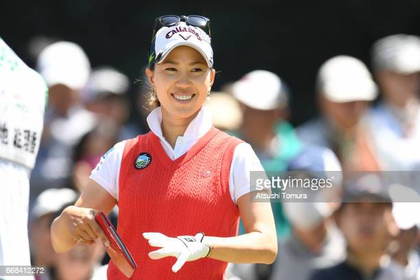 Momoko Ueda of Japan smiles during the first round of the KKT Cup Vantelin Ladies Open at the Kumamoto Airport Country Club on April 15 2017 in...