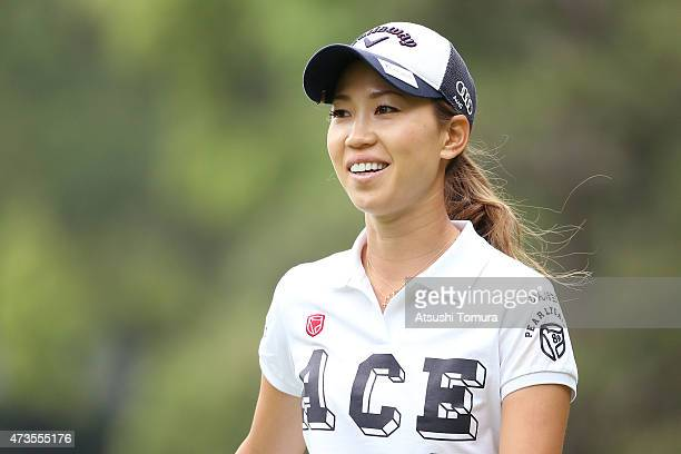 Momoko Ueda of Japan smiles during the second round of the HokennoMadoguchi Ladies at the Fukuoka Country Club Ishino Course on May 16 2015 in...