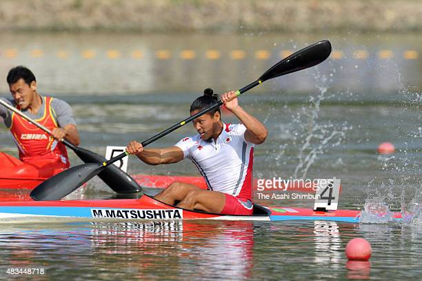 Momotaro Matsushita of Japan competes in the Canoe Sprint Men's Kayak Single 200m during the day fourteen of the Guangzhou Asian Games at the...