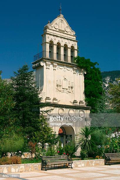 Monastery of Agios Gerasimos Kefalonia Greece Agios Gerasimos is the patron saint of Kefalonia He came to the island in the 16th century and founded...