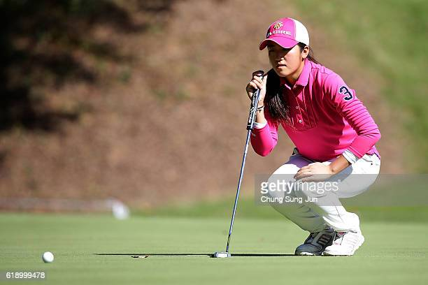 Mone Inami of Japan looks over a green on the 7th hole during the second round of the Mitsubishi Electric/Hisako Higuchi Ladies Golf Tournament at...