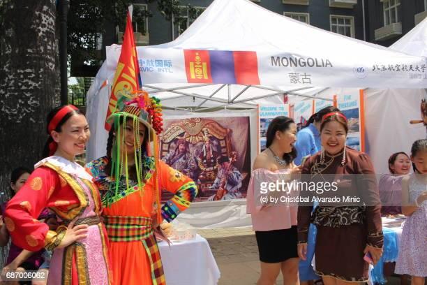 Mongolia Exhibition Stand, Beijing