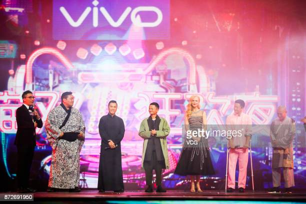 Mongolian sumo champion Asashoryu Akinori actor Donnie Yen Alibaba Group Chairman Jack Ma actress Nicole Kidman actor Wu Jing and actor Jet Li attend...