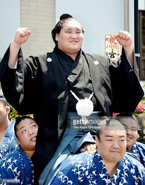 照ノ富士春雄の画像 p1_33