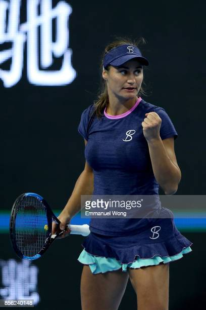 Monica Niculescu of Romania react during her match against Johanna Konta of Great Britan on day two of the 2017 China Open at the China National...