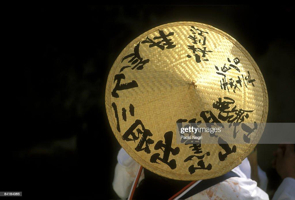 monk Yamabushi hat : Stock Photo