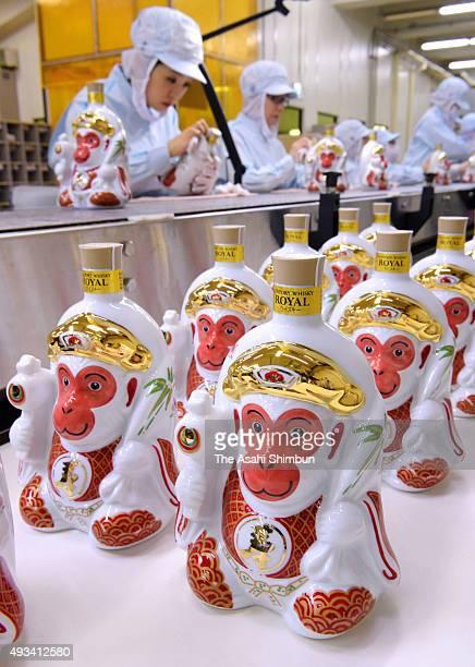 Monkey shaped bottles of whisky are produced at Suntory's Yamazaki distillery on October 20 2015 in Shimamoto Osaka Japan Monkey is next year's...