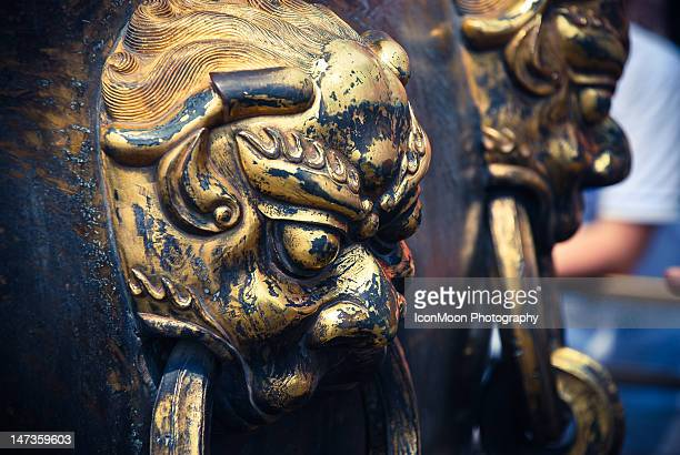 Monster Head in Forbidden City