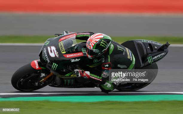 Monster Yamaha Tech 3 Johann Zarco during qualifying ahead of the British Moto Grand Prix at Silverstone Towcester