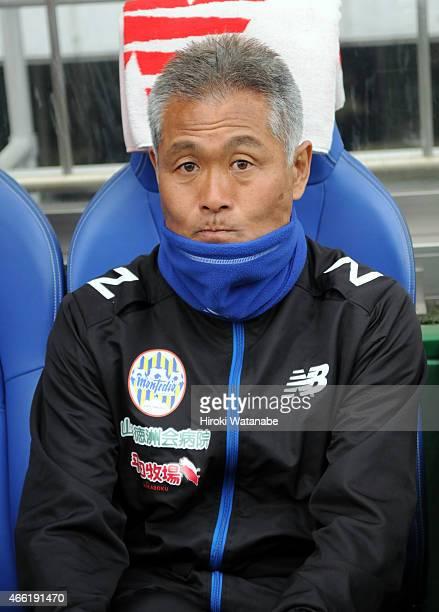 Montedio Yamagata head coach Nobuhiro Ishizaki looks on prior to the JLeague match between Urawa Red Diamonds and Montedio Yamagata at Saitama...