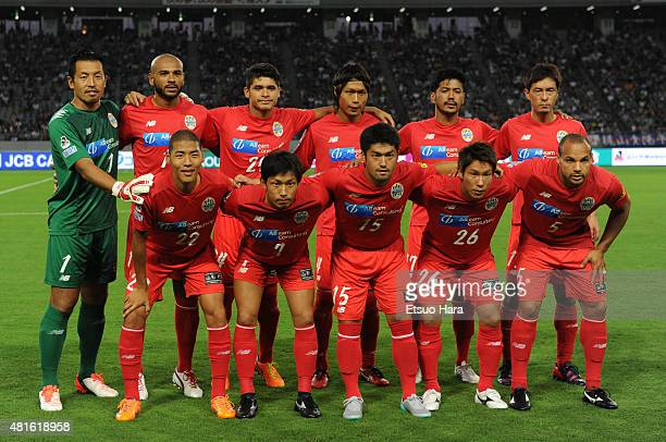 Montedio Yamagata players line up for the team photos prior to the JLeague match between FC Tokyo and Montedio Yamagata at Ajinomoto Stadium on July...