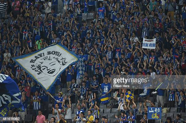 Montedio Yamagata supporters cheer during the JLeague match between FC Tokyo and Montedio Yamagata at Ajinomoto Stadium on July 19 2015 in Chofu...