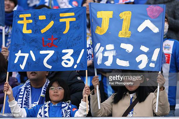 Montedio Yamagata supporters cheer prior to the J1 Promotion PlayOff Final match between JEF United Chiba and Montedio Yamagata at Ajinomoto Stadium...