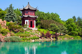 """""""Chinese Garden in the Botanical Garden of Montreal, Canada.See more images of Montreal:"""""""