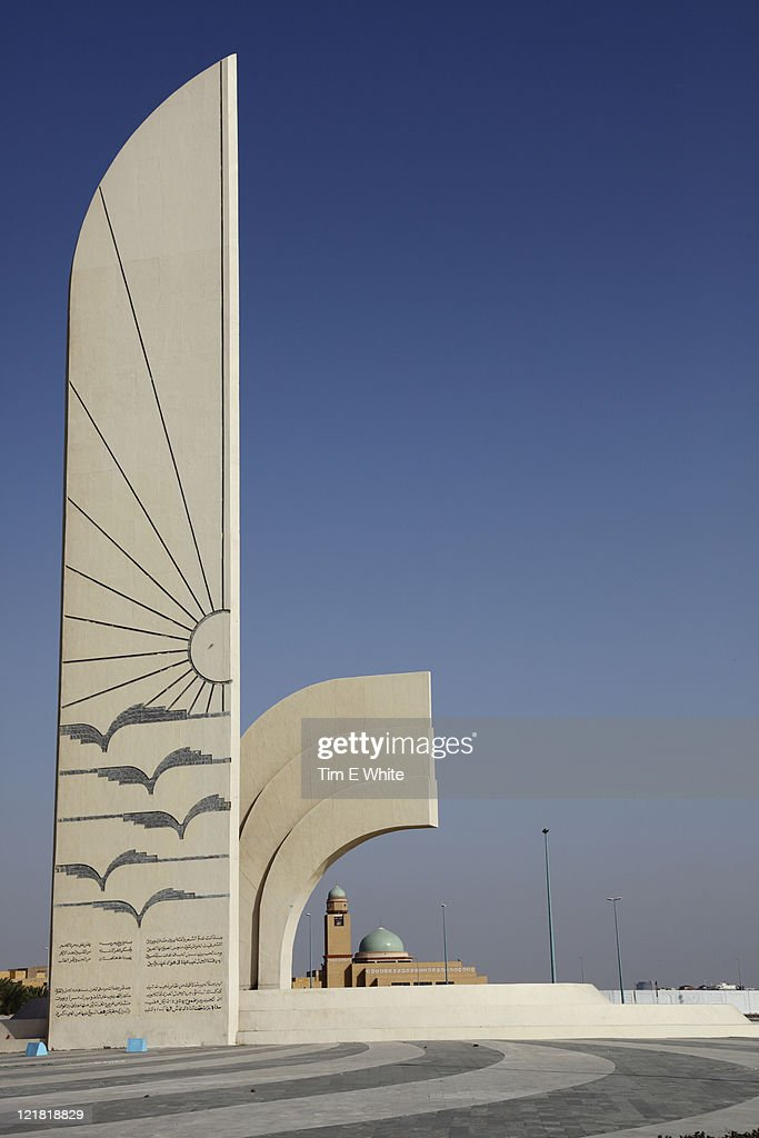 Monument in Jeddah, Saudi Arabia